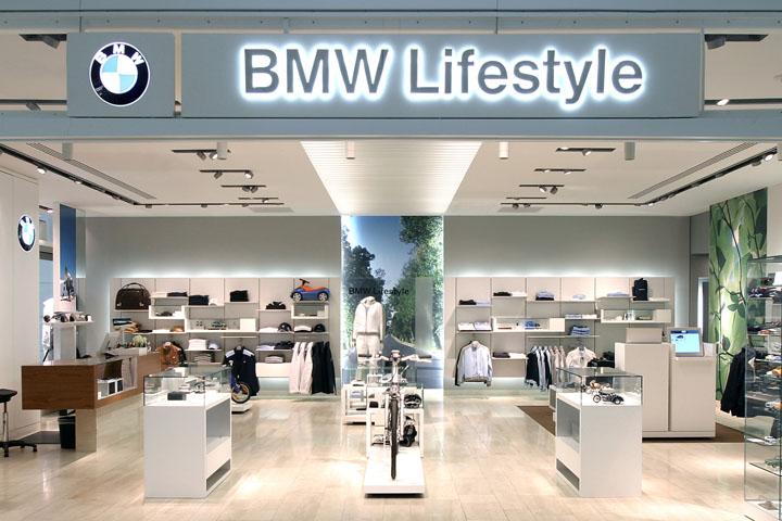 bmw-lifestyle-design