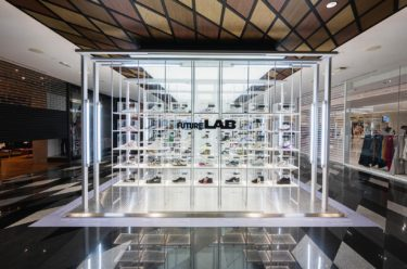 Converse imagine la customisation au Siam Discovery