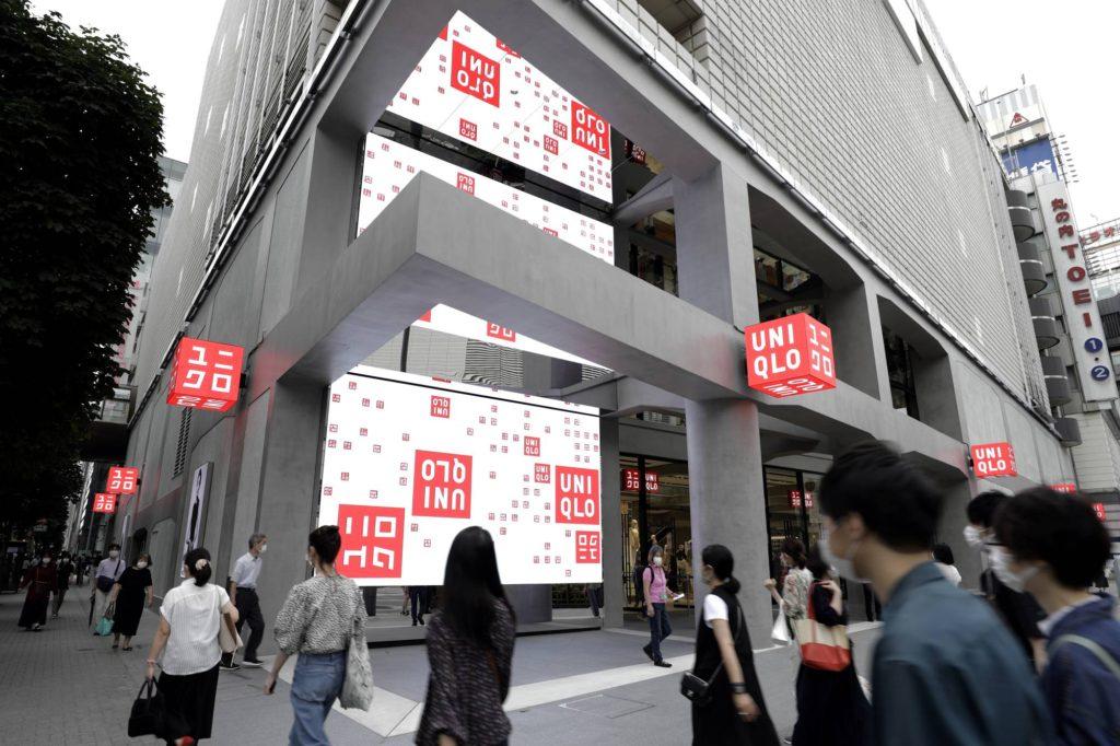 Tokyo verre un nouveau flagship Uniqlo sortir du lot